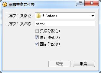 Shared_Folder