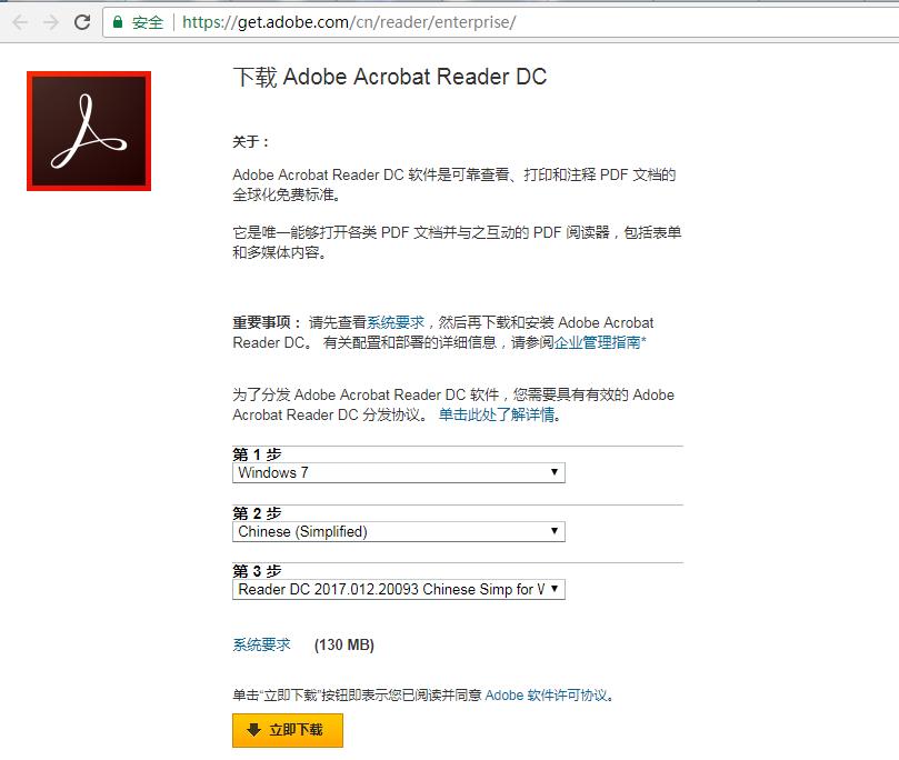 adobe pdf reader dc offline